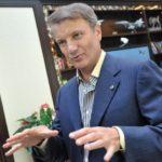 Глава Сбербанка вошел в совет директоров «Яндекса»