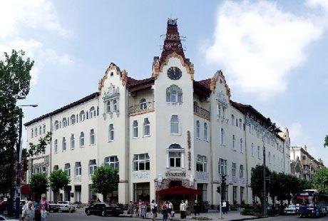 Гранд-отель The Regent 5*