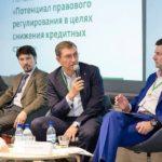 Гражданский Жилищный Форум в Санкт-Петербурге побил свой рекорд по количеству участников