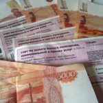 За год долг горожан по оплате ЖКУ снизился на 800 млн. руб