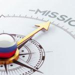Основные этапы и миссия стратегического управления.