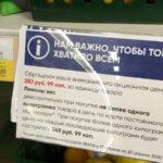Антимонопольная служба ждёт снижения цен на лимоны