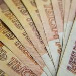 Помещения предпринимателя Ебралидзе продадут с молотка