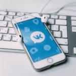 «ВКонтакте» сможет распознавать неприличные жесты
