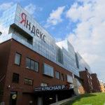 Яндекс открывает платформу, которая поможет самозанятым