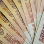 На бирже обвалился курс рубля