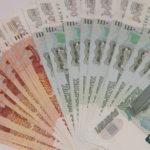 Петербургский банк получил штраф в 110 тысяч рублей за рекламную рассылку