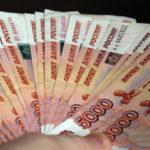 Должностные лица МО «Автово» выплатят штраф за финансовые нарушения