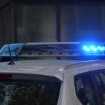На отделение банка в Петербурге совершено разбойное нападение
