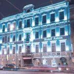 Гостиница «Астон»