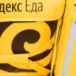 «Яндекс.Лавка» начала доставлять товары в Петербурге бесконтактно