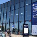 Петербургские бизнесмены оценили потери от отмены ПМЭФ-2020