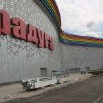 Петербургским торговым центрам предложили снизить вполовину налог на имущество