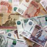МКБ организовал размещение облигационных займов более чем на 500 млрд рублей
