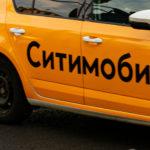 Основатель «Ситимобил» продает свою долю в компании Mail.ru и Сберу