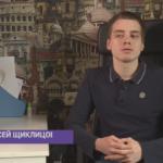 Петербуржец с инвалидностью рассказывает в TikTok о проблемах незрячих