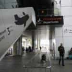 Спрос россиян на внутренний туризм вырос на 22% после старта программы кэшбэка